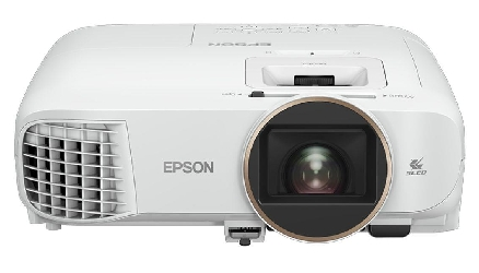 NOWY Projektor Epson EH-TW5650 3LCD